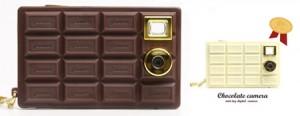Fuuvi Chocolate Digital Camera