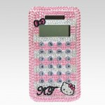 The Pretty Kitty Calculator