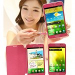 Samsung Galaxy Note Comes in Pink!