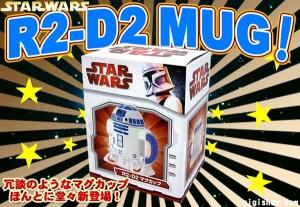 star_wars_r2_d2_mug_1